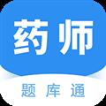 执业药师题库通 V1.1.1 安卓版