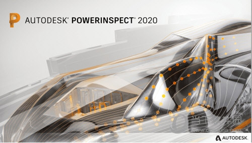 Autodesk PowerInspect Ultimate