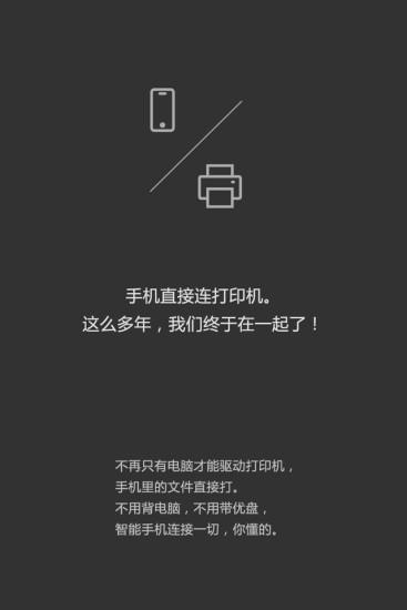 印娃 V2.1.12 安卓版截图3