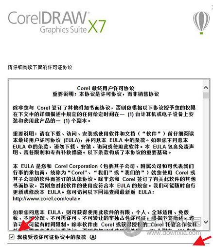 CDRX7 Win10破解版