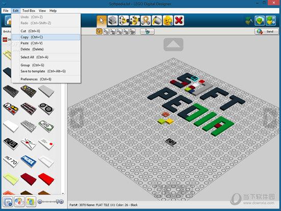 Lego Digital Designer中文版