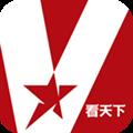 Vista看天下APP V2.13.0 安卓版