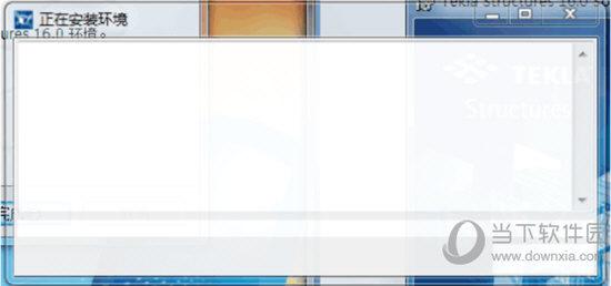 Tekla16.0破解版