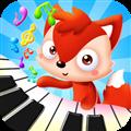 儿童游戏儿歌音乐 V5.3.2 安卓版