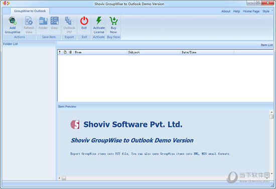 Shoviv GroupWise to Outlook Converter