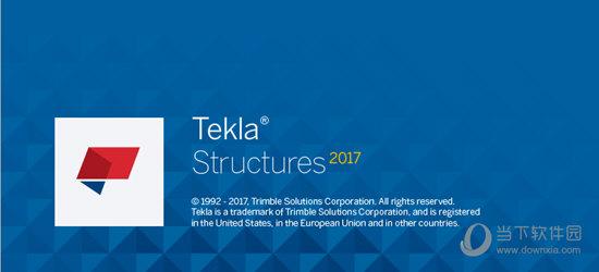 Tekla2017中文破解版
