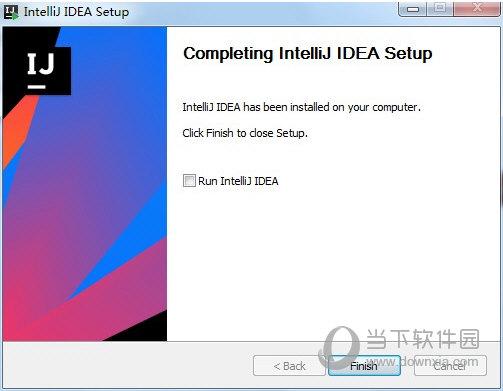 IDEA2019激活码生成器