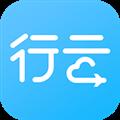 行云全球汇 V3.2.14 安卓版