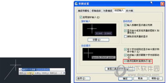 浩辰CAD2016序列号和激活码工具