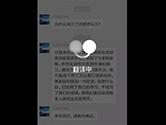 腾讯翻译君怎么翻译图片 简单方法介绍