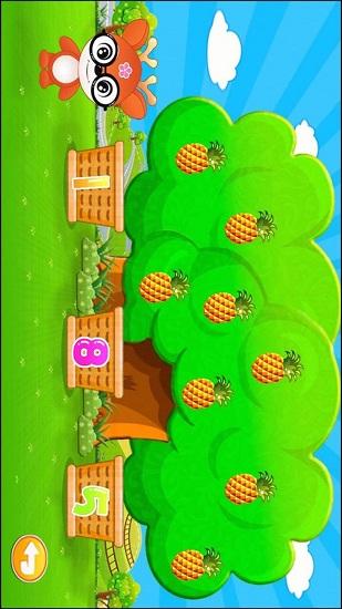 儿童益智数字游戏 V1.1.6 安卓版截图3