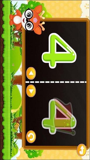 儿童益智数字游戏 V1.1.6 安卓版截图2