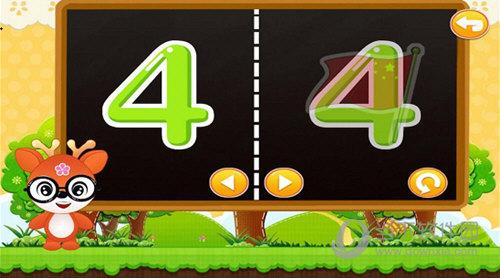 儿童益智数字游戏APP