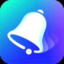 全民铃声 V1.0.2.0 安卓版