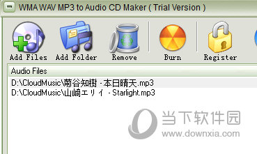 WMA WAV MP3 to Audio CD Maker