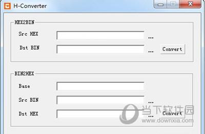 HEX文件转BIN文件工具