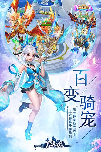 恋舞奇缘 V1.0.2 安卓版截图1