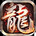 龙与勇士移动版 V1.0.0 安卓版