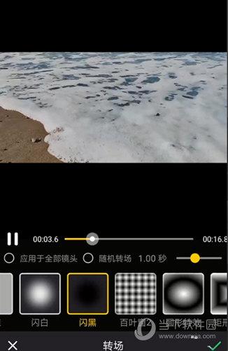 抖视频剪辑软件下载
