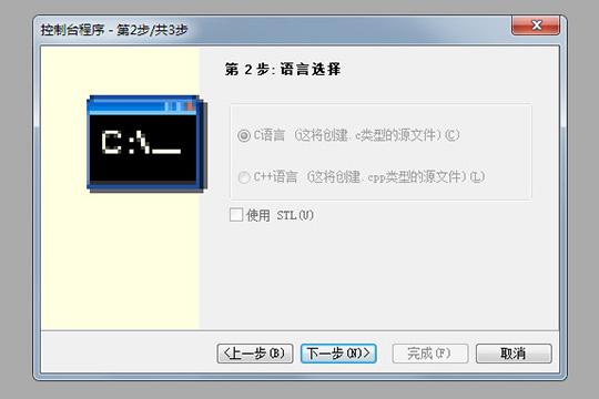 选择此工程中使用的语言