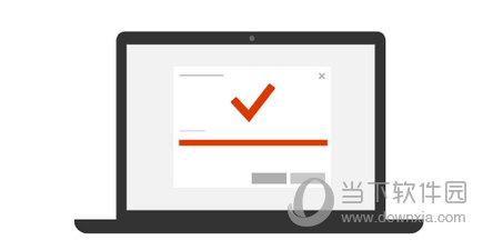 Office365商业协作版