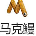 马克鳗MarkMan V2.7.21 免费版