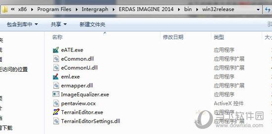 erdas2014破解版
