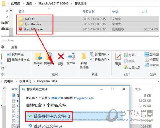 Su2017序列号和验证码工具
