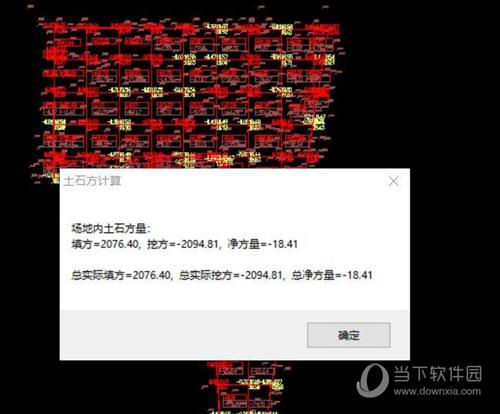 飞时达13.1破解版下载