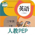 课本通人教版小学英语 V2.5.1 最新PC版