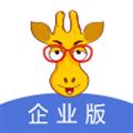 汇博企业版 V2.5.9 安卓版