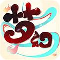 梦幻江湖 V1.4.1 安卓版