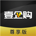 365壹企购 V1.3.1 安卓版
