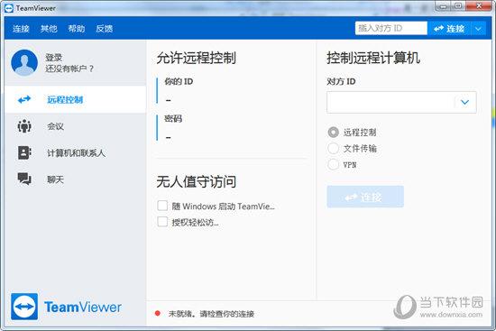 TeamViewer15