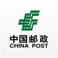 中国邮政 V2.8.0 安卓版