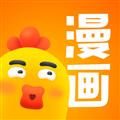 小鸡漫画无限阅币版 V191120 安卓免费版