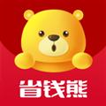省钱熊 V1.2.7 安卓版
