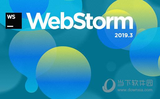 WebStorm2019