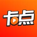 爱卡点 V1.4.0 安卓版
