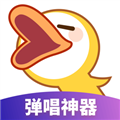 唱鸭 V1.20.1 苹果版