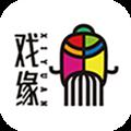 戏缘 V7.1.2 安卓最新版