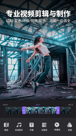 Filmigo V4.5.4 安卓最新版截图1