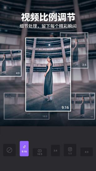 Filmigo V4.5.4 安卓最新版截图4