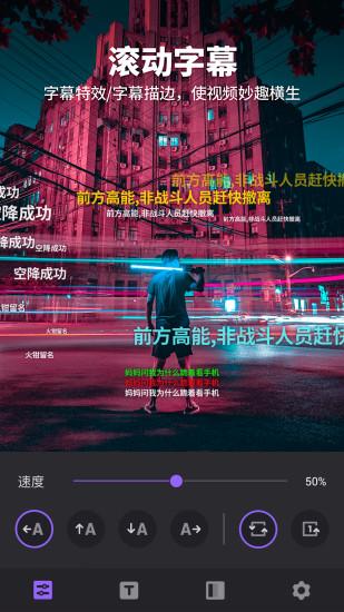 Filmigo V4.5.4 安卓最新版截图5