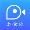 视频云会议 V1.1.0 苹果版