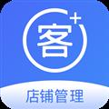 智讯开店宝 V2.1.0 安卓版