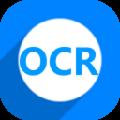 神奇OCR文字识别软件 V3.0.0.281 官方版