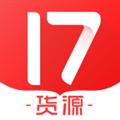 17货源 V5.2.7 安卓版