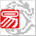 易语言5.11完整版 静态编译版