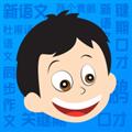 马小哈 V1.1.9.2 安卓版